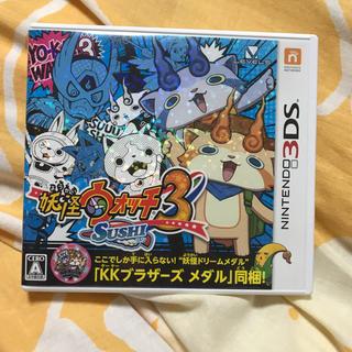 ニンテンドー3DS(ニンテンドー3DS)の妖怪ウオッチ スシ(携帯用ゲームソフト)