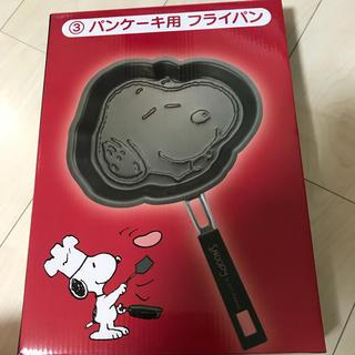スヌーピー(SNOOPY)のスヌーピー ♡パンケーキ用 フライパン(鍋/フライパン)