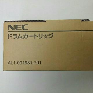 エヌイーシー(NEC)のNEC AL1-001981-701 純正ドラム★送料無料★(OA機器)