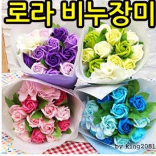 12本 ソープフラワー花束(ドライフラワー)