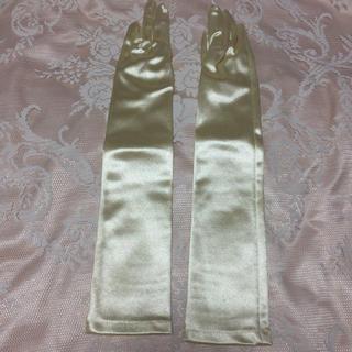【新品同様美品】ウエディンググローブ(手袋)