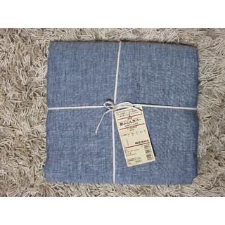 ムジルシリョウヒン(MUJI (無印良品))のナナコさま専用 無印良品 麻平織 掛ふとんカバー シングルサイズ ネイビー(シーツ/カバー)