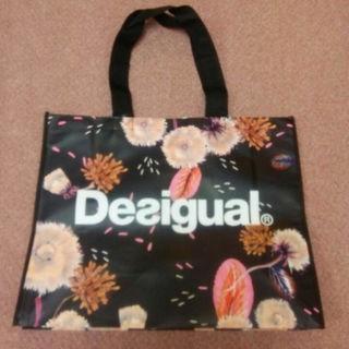 デシグアル(DESIGUAL)の【新品】Desigualデシグアル買い物袋(ショップ袋)