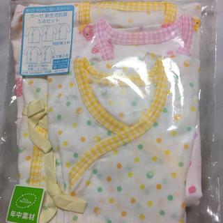 ニシマツヤ(西松屋)の新生児肌着4点セット(肌着/下着)