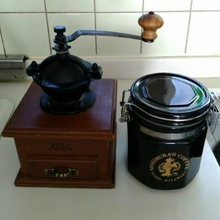 カリタ(CARITA)のドーム型コーヒーミル & キャニスター(収納/キッチン雑貨)