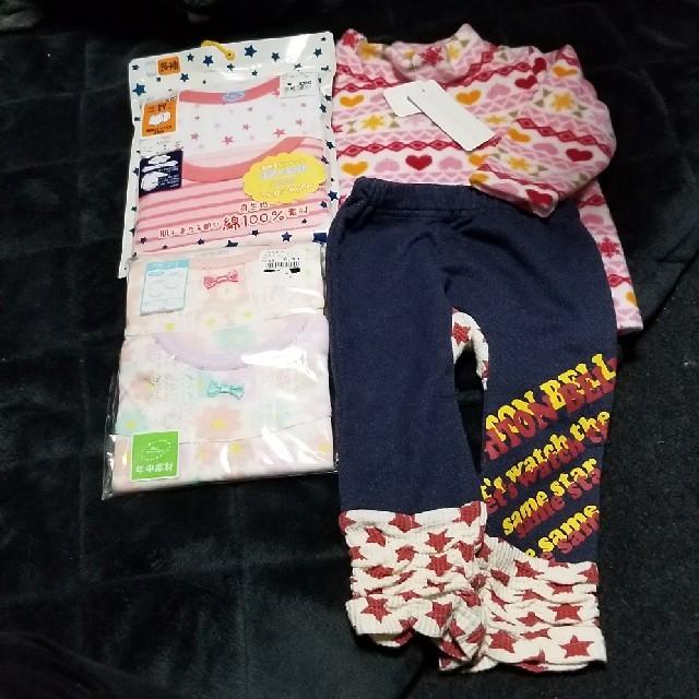 西松屋(ニシマツヤ)の☆新品未使用☆80 肌着&トップス&パンツ 6枚セット キッズ/ベビー/マタニティのベビー服(~85cm)(肌着/下着)の商品写真
