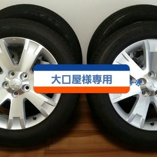 デリカD5 タイヤ ホイール(値下げ)