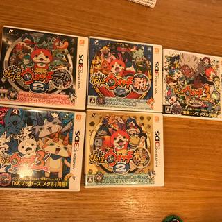 ニンテンドー3DS(ニンテンドー3DS)の値下げ妖怪ウォッチ 3DS 5枚セット (携帯用ゲームソフト)