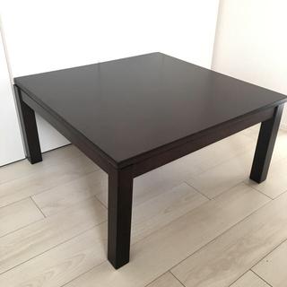 MUJI (無印良品) - 無印良品 コタツテーブル