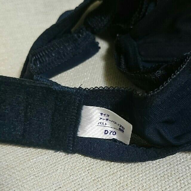 Kiya(キヤ)のKIYA プッシュアップブラ 管理番号3 レディースの下着/アンダーウェア(ブラ)の商品写真
