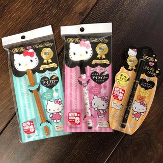 ハローキティ(ハローキティ)の♡BiBo×Hello Kitty♡ コスメ 3点セット(アイライナー)