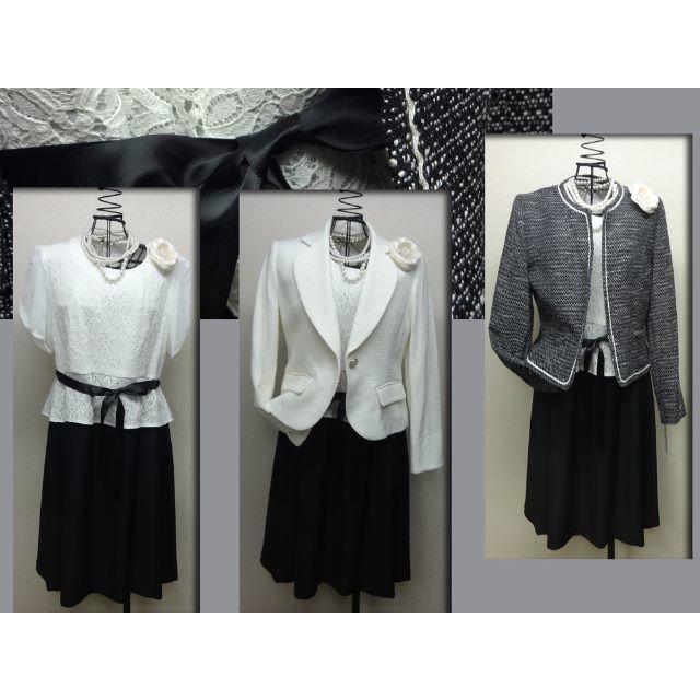 【新品】大きいサイズ 15号 黒系AB+白JK 結婚・イベント・謝恩会!536 レディースのフォーマル/ドレス(スーツ)の商品写真