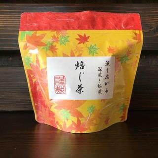 香り広がる茎焙じ茶(茶)