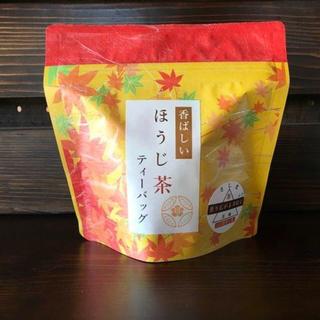 薫り広がるほうじ茶ティーバッグ(茶)