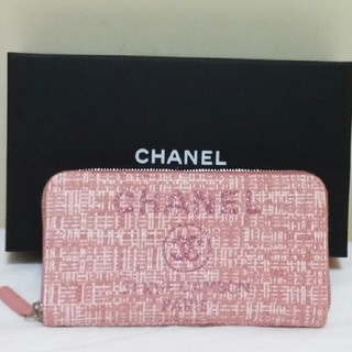 シャネル(CHANEL)のまもなく終了☆CHANELドーヴィルラウンドファスナー長財布(財布)