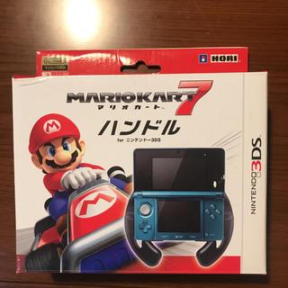 ニンテンドー3DS(ニンテンドー3DS)の「美品」純正マリオカート ハンドルforニンテンドー3DS(その他)