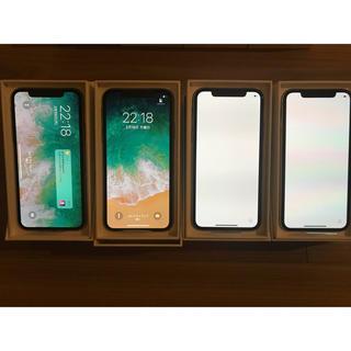 アイフォーン(iPhone)のiPhoneX iPhone8 SIMフリー 未使用新品 送料無料(スマートフォン本体)