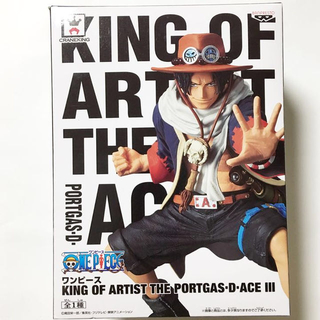 アイランド様専用ページ:  ワンピース〜 PORTGAS ・D・ACE(アニメ/ゲーム)