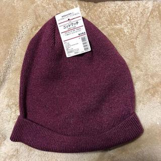 ムジルシリョウヒン(MUJI (無印良品))の[新品・未使用]無印良品 リブニット帽(その他)