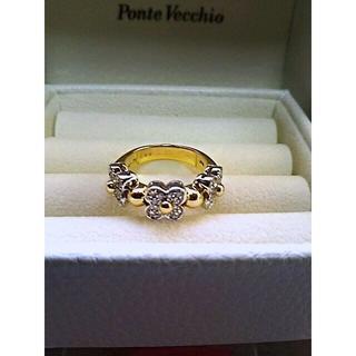 ポンテヴェキオ(PonteVecchio)のPonte Vecchio ポンテヴェキオ ダイヤリング 0.35ct(リング(指輪))