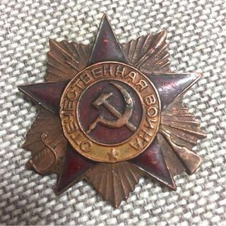 二時戦 旧ソ連軍徽章 銅製バッジ ビンテージ 珍品 ロシア軍(その他)