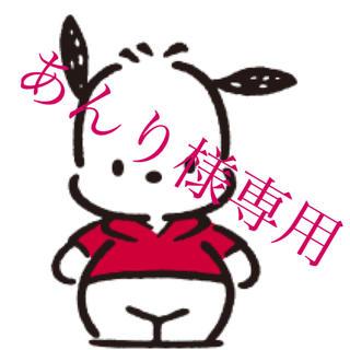 ジャニーズジュニア(ジャニーズJr.)のあんり様専用出品(男性タレント)