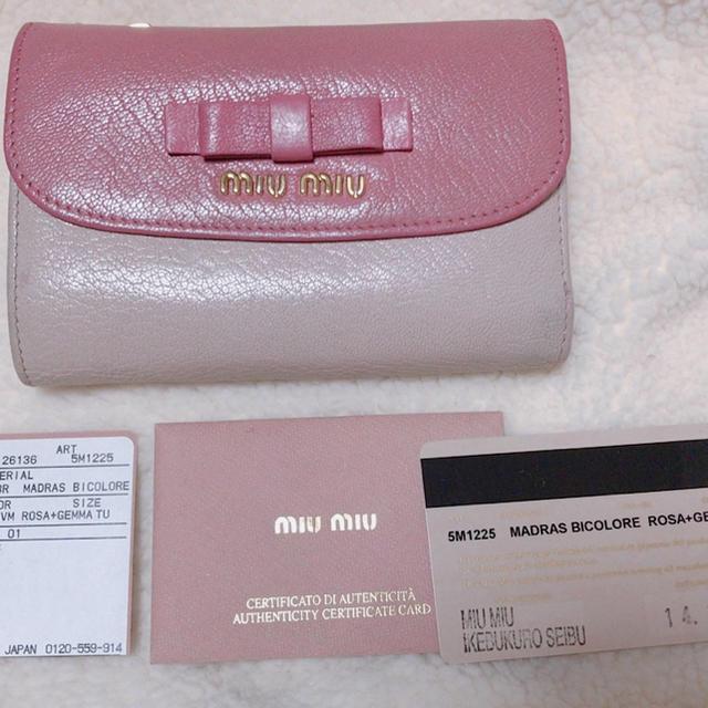 separation shoes 72849 55ca7 MIUMIU 財布 マドラスバイカラー リボン | フリマアプリ ラクマ