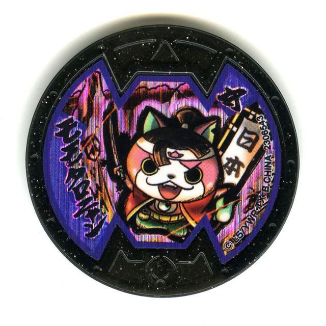 妖怪メダル モモタロニャンの通販 By カッパを着た犬ラクマ