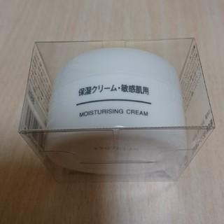 ムジルシリョウヒン(MUJI (無印良品))の無印良品 保湿クリーム 敏感肌用 50g 新品未使用(乳液 / ミルク)