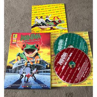 ワニマ(WANIMA)のWANIMA DVD ・ワニマ(ミュージシャン)