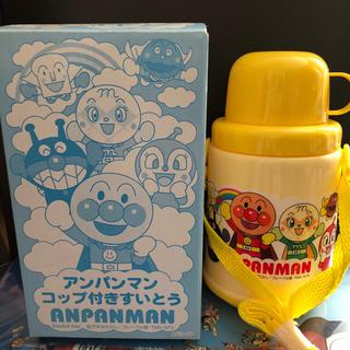 アンパンマン(アンパンマン)のうめぼし5663様御専用です💐アンパンマン(水筒)