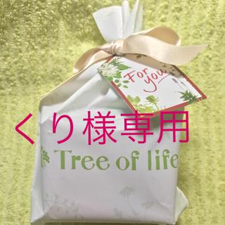セイカツノキ(生活の木)のくり様専用❗️断捨離中❣️ネロリフェイシャル(パック/フェイスマスク)