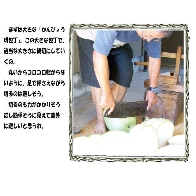平干しかんぴょう60g入りH29年度岡山県産☆無添加・無着色・自然乾燥♪ 食品/飲料/酒の加工食品(乾物)の商品写真