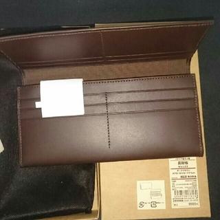 ムジルシリョウヒン(MUJI (無印良品))の【新品】MUJI イタリア産ヌメ革長財布 無印 定価 9,980円(長財布)