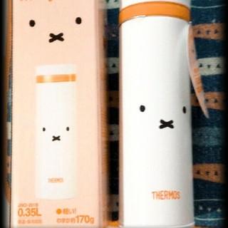 サーモス(THERMOS)のサーモスの携帯マグ ミッフィーデザイン350m(弁当用品)