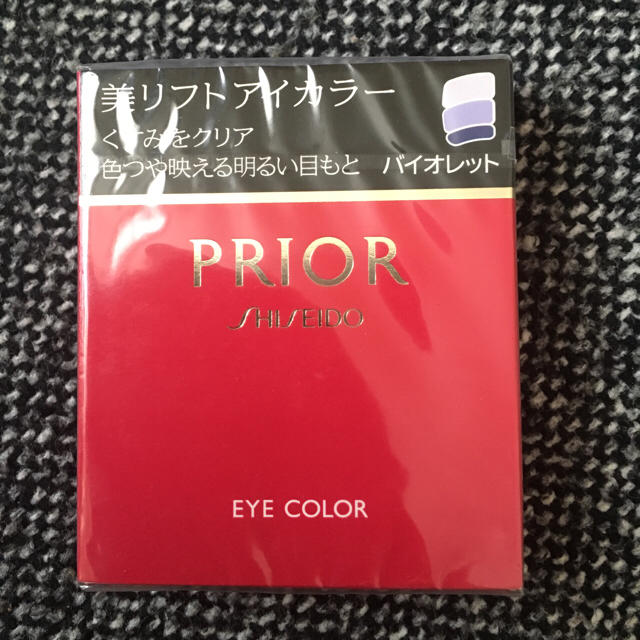 PRIOR(プリオール)のプリオール   美リフトアイカラー    バイオレット  未使用   コスメ/美容のベースメイク/化粧品(アイシャドウ)の商品写真