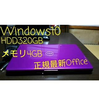 デル(DELL)の快適美品DELLノートパソコンoffice/win10/HDD320G/メモリ4(ノートPC)