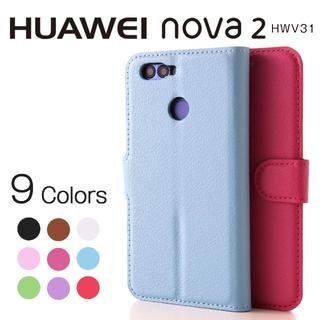 スマホケース HUAWEI nova2 レザー手帳型ケース(モバイルケース/カバー)