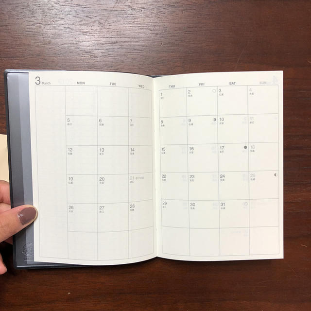 MUJI (無印良品)(ムジルシリョウヒン)の無印良品 手帳 スケジュール