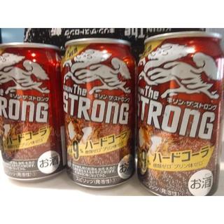 キリン(キリン)のKIRIN the STRONG キリン.ザ.ストロング ハードコーラ 見本缶(焼酎)