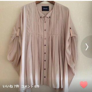 ガリャルダガランテ(GALLARDA GALANTE)のラウンジドレス♡薄ピンクシャツ(マタニティウェア)
