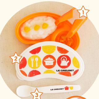 ルクルーゼ(LE CREUSET)のル・クルーゼ 離乳食セット♡(離乳食器セット)