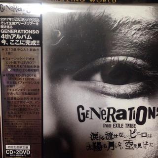 ジェネレーションズ(GENERATIONS)のGENERATIONS 涙を流せないピエロは太陽も月もない空を見上げた(R&B/ソウル)