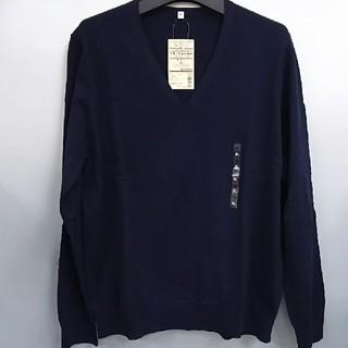 ムジルシリョウヒン(MUJI (無印良品))の新品 無印良品 オーガニックコットンシルクVネックセーター・ネイビー・XL(ニット/セーター)