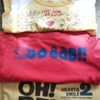 エーアーベー(eaB)のなぁ0707様専用  eaBロングTシャツ おまとめ品(Tシャツ)