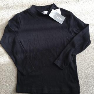 シマムラ(しまむら)のだるま様専用しまむら 黒ハイネック &肌着ハイネック(Tシャツ/カットソー)