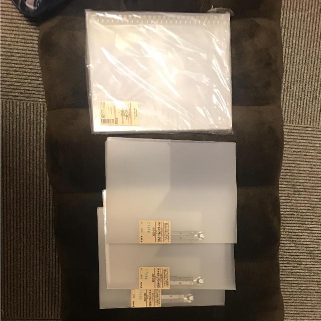 MUJI (無印良品)(ムジルシリョウヒン)のMuji ファイル インテリア/住まい/日用品の文房具(ファイル/バインダー)の商品写真