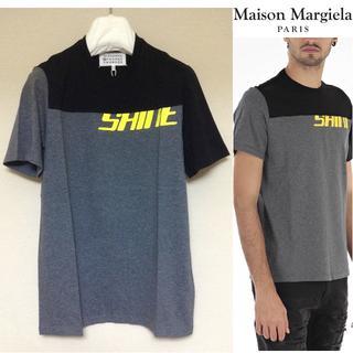 マルタンマルジェラ(Maison Martin Margiela)の新品■マルジェラ 16aw■切り替えカットソー■size 44■2985(Tシャツ/カットソー(半袖/袖なし))