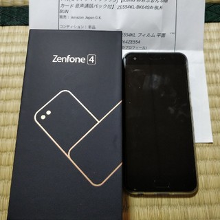 エイスース(ASUS)の28日まで特価 ASUS ZE554KL ZenFone4 国内版SIMフリー(スマートフォン本体)