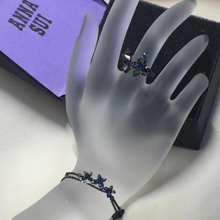 アナスイ(ANNA SUI)のアナスイ ANNA SUI 指輪 ブレスレットセット バタフライモチーフ(リング(指輪))